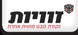 לוגו של זוויות